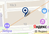 «1000 миль, ресторан-клуб» на Яндекс карте Москвы