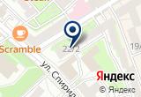 «Эй би ди энтертеймент» на Яндекс карте Москвы