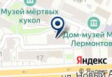 «Vanlia, ООО» на Яндекс карте