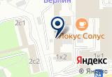 «ТехЦентрПро, автосервис» на Яндекс карте Москвы