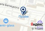 «Сантехнические работы, ООО» на Яндекс карте