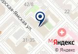 «ЭЛКО ЭП Рус, торговая компания, официальный представитель в г. Москве» на Яндекс карте Москвы