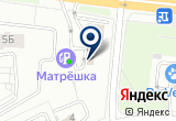 «ТСК-МАКС, ЗАО» на Яндекс карте Москвы