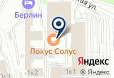 «КонсулАвто, автосалон» на Яндекс карте Москвы
