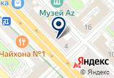 «Рем-Сервис 24» на Яндекс карте Москвы