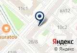 «ПРАЗДНИК АГЕНТСТВО» на Яндекс карте