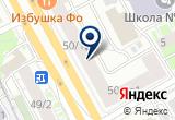 «Roulette, кафе-пекарня» на Яндекс карте Москвы