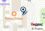«Чемпион раша» на Яндекс карте Москвы
