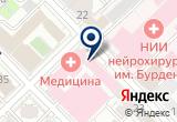 «Юридический центр ГРАД» на Яндекс карте Москвы