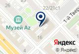 «ТендерПрофи, организация по проведению торгов» на Яндекс карте Москвы