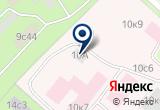 «Детский сад №1123, Юго-Западный административный округ» на Яндекс карте Москвы