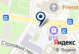 «Лавка и кафе Артемия Лебедева» на Яндекс карте Москвы