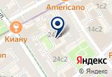 «Юнион-нико» на Яндекс карте Москвы