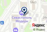 «Уфк-эксперт компания» на Яндекс карте Москвы