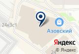 «Азовский, кинотеатр» на Яндекс карте Москвы