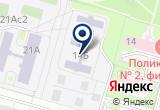 «Детский сад №1024» на Яндекс карте Москвы