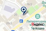 «Яромир, ООО» на Яндекс карте Москвы