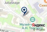 «Ягард, ООО» на Яндекс карте Москвы