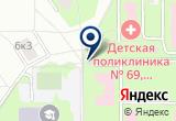 «ЮГО-ЗАПАДНОГО АО РОДИЛЬНЫЙ ДОМ № 10» на Яндекс карте