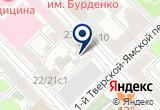 «European business club» на Яндекс карте Москвы