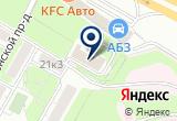 «Белая медведица асц, ООО» на Яндекс карте Москвы