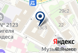 «Юрмастер ООО» на Яндекс карте Москвы