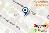 «ДЕТСКИЙ СЕАНС ООО» на Яндекс карте