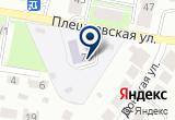 «Детский сад №11, комбинированного вида, г. Подольск» на Яндекс карте Москвы