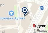 «ПРОМИНДУСТРИЯ, ООО» на Яндекс карте