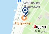 «Чайная высота, дом чая и мороженого» на Яндекс карте