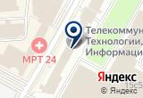 «Русбумторг, торговая компания» на Яндекс карте Москвы