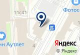 «Ресторан «СолоЛаки»» на Яндекс карте Москвы