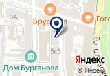 «Хай класс» на Яндекс карте Москвы