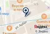 «МЕГА» на Яндекс карте