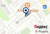 «АПОГЕЙ» на Яндекс карте