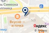 «Руссобанк» на Яндекс карте Москвы
