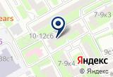 «Электромонтажная фирма» на Яндекс карте