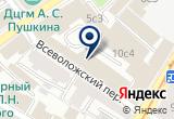 «Церих Лизинг, лизинговая компания» на Яндекс карте Москвы