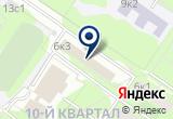 «АВЕНТО КОМПАНИ» на Яндекс карте