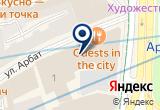 «Tropiclook, ООО» на Яндекс карте