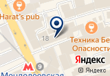 «Эрфольг-А, центр полиграфических и переводческих услуг» на Яндекс карте Москвы
