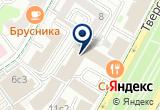 «Торнадо видео, OOO» на Яндекс карте Москвы