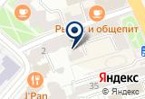 «Фрау Бротхен» на Яндекс карте