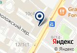 «Международная Юридическая Компания» на Яндекс карте Москвы