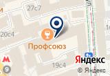 «Крист, ООО» на Яндекс карте