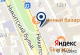 «Интелимпекс» на Яндекс карте Москвы