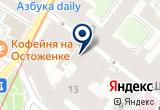 «15 Kitchen+Bar, ресторан» на Яндекс карте Москвы