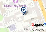 «Кальянная Marselle» на Яндекс карте Москвы