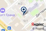 «Эвер компания, ООО» на Яндекс карте Москвы