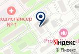 «№ 104 АРОНИЯ» на Яндекс карте
